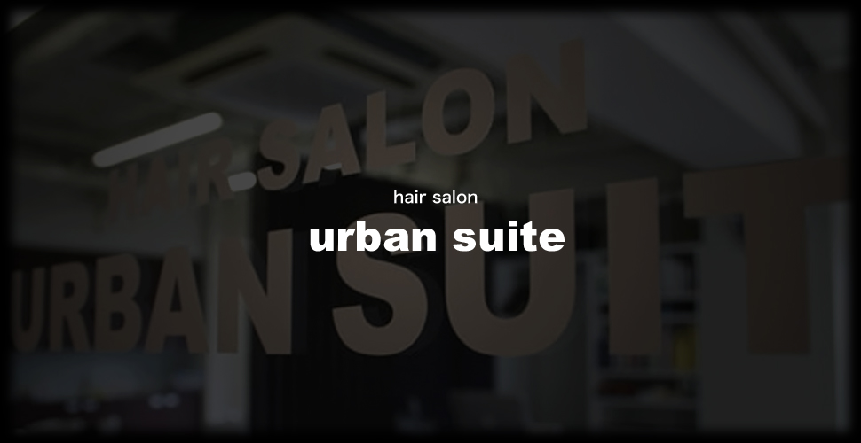 HAR SALON URBAN SUITE